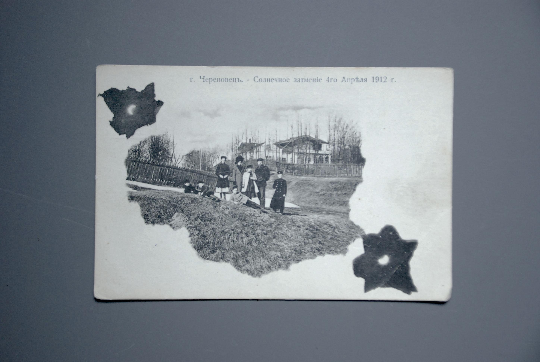 17 April 1912